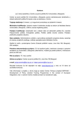 Konkurs za staziranje u Centru za javne politike EU Univerziteta u