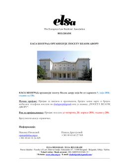 Prijavljivanje za posetu Belom dvoru