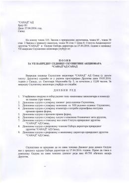Poziv za VII vanrednu sednicu Skupštine akcionara