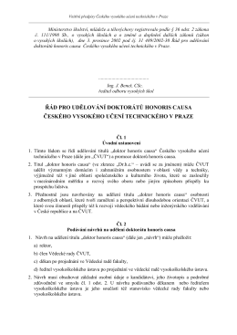 Řád pro udělování doktorátů honoris causa ČVUT