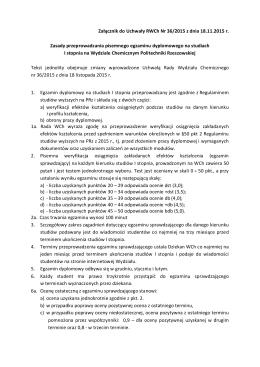 Zasady przeprowadzania pisemnego egzaminu dyplomowego na