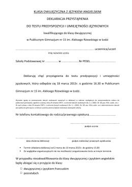 deklaracja przystąpienia do testu predyspozycji i umiejętności