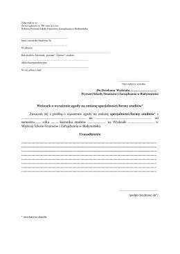Wniosek o wyrażenie zgody na zmianę specjalności