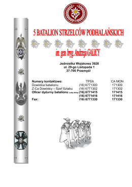 Jednostka Wojskowa 3928 ul. 29-go Listopada 1 37