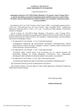Uchwała nr VII/57/15 zmieniająca uchwałę nr XLV