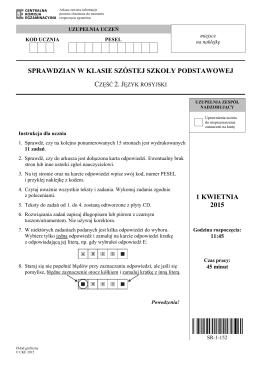 sprawdzian w klasie szóstej szkoły podstawowej 1 kwietnia 2015