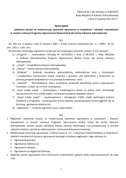 Regulamin udzielania dotacji na modernizację systemów