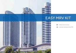 EASY MRV KIT