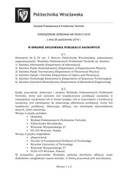 Wydział Podstawowych Problemów Techniki