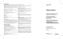 Villacryl Bond - instrukcja 2015 (12)