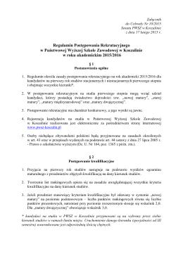 Regulamin Postępowania Rekrutacyjnego w Państwowej Wyższej