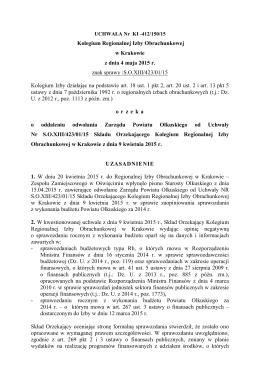 pdf, 150.12