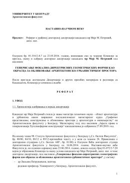 Izveštaj Komisije o oceni doktorske disertacije