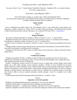 Predlog poslovnika o radu Skupštine SOF a Poslovnik o radu