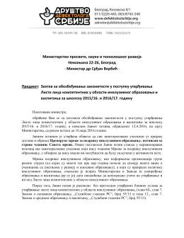 Захтев Друштва дефектолога Србије за преиспитивање услова