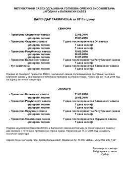 Kalendar - Međuokružni savez Srbije