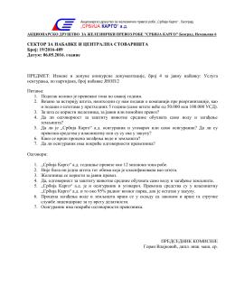 Izmene i dopune konkursne dokumentacije broj 4. jnop 2