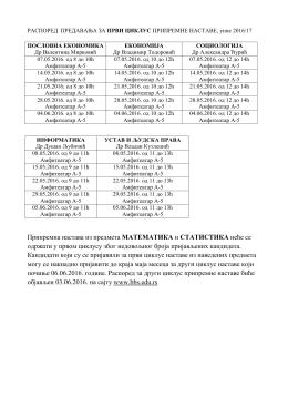 Raspored za pripremnu nastavu vikendom,prvi ciklus 2016