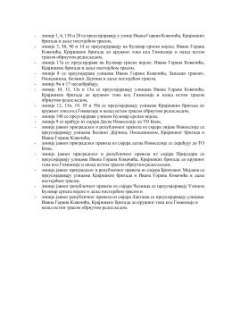 - линије 1, 6, 13б и 20 се преусмјеравају у улице Ивана Горана