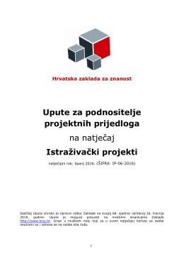Upute za podnositelje projektnih prijedloga na natječaj Istraživački