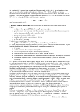 JAVNI NATJEČAJ za prijem zaposlenika (m/ž): 1. arhivski tehničar