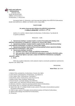 18. sjednicu Upravnog vijeća Dječjeg vrtića KOŠUTICA