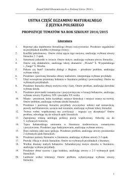 Zespół Szkół Ekonomicznych w Zielonej Górze 2013 r.