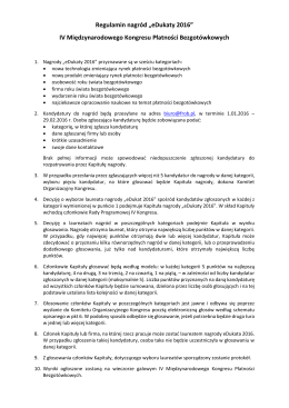 "Regulamin nagród ""eDukaty 2016"""