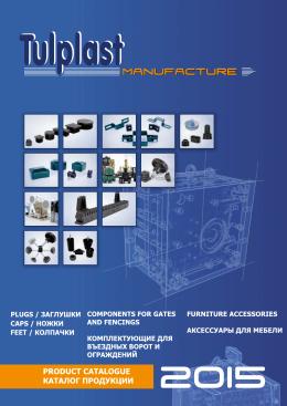 katalog 2015.06 ostateczny export