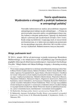 Łukasz Kaczmarek, Teoria upudrowana. Wyobrażenia o