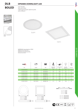 OPR A WY OPRAWA DOWNLIGHT LED