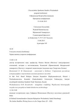 I Szczecińskie Spotkanie Studiów Wschodnich program konferencji I