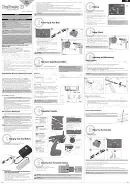 Instructions - Horizon Hobby