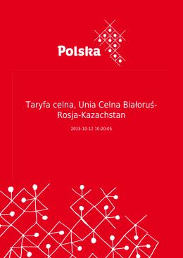 Taryfa celna, Unia Celna Białoruś- Rosja