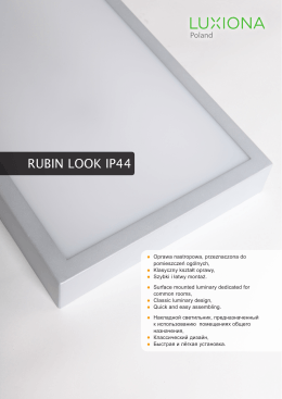 RUBIN LOOK IP44