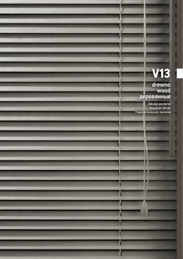 Żaluzje poziome V13 drewno
