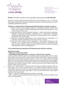Predmet: Primjedbe i prijedlozi na Nacrt prijedloga