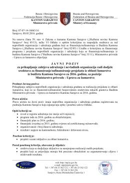 Javni poziv - Ministarstvo privrede Kantona Sarajevo