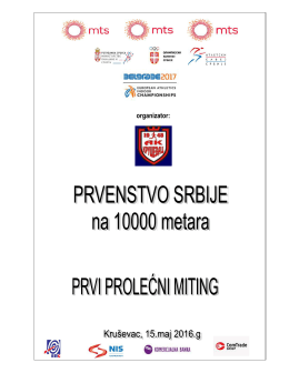 OVDE... - Atletski klub KRUŠEVAC