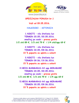 SPECIJALNA PONUDA br.1 Važi od 09.05.2016