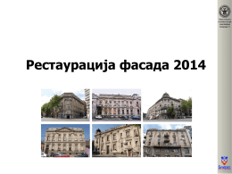 2. restauracija fasada 2014
