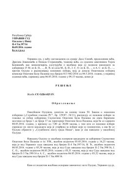 Република Србија УПРАВНИ СУД Одељење у Нишу II