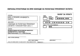 nalog za uplatu - obrazac za polaganje prijemnog ispita