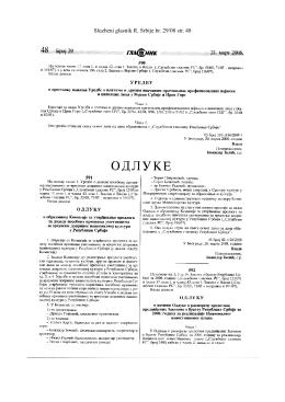 Sluzbeni glasnik R. Srbije br. 29/08 str. 48
