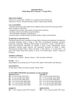 regulamin-polska-biega-2016