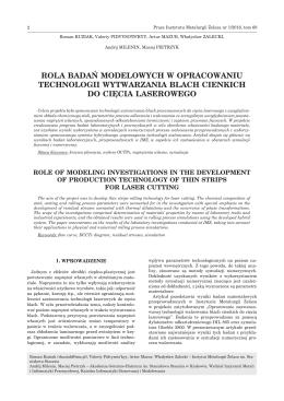 rola badań modelowych w opracowaniu technologii wytwarzania