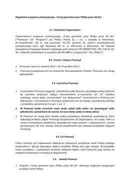 "Regulamin programu promocyjnego ""Testuj generator"