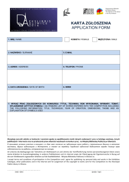 KARTA ZGŁOSZENIA APPLICATION FORM