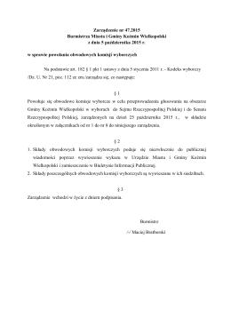 Sejm 2015 OKW powolanie - Biuletyn Informacji Publicznej, Urząd