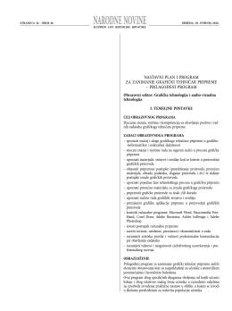 nastavni plan i program za zanimanje grafički tehničar